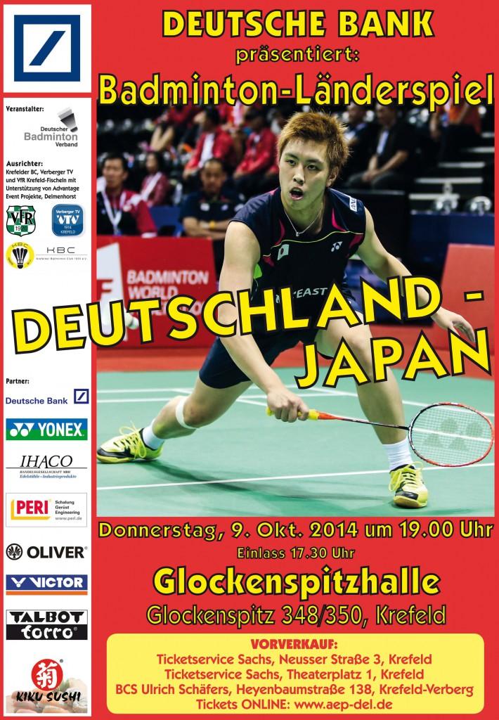 länderspiel Deutschland Japan in Krefeld KBC